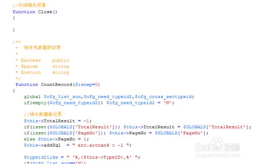 dedecms织梦系统生成wap手机版静态页完整版
