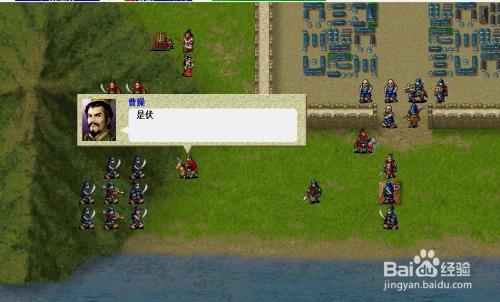 曹操传麦城救援战与江陵之战攻略