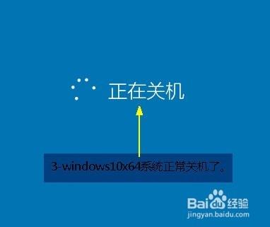 游戏/数码 > 电脑  1 1-首先单击windows10桌面左下角窗口标志,再单击图片