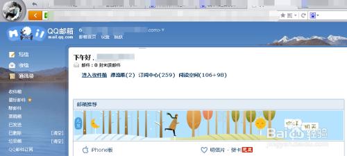 qq邮箱怎么发送文件图片