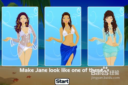 海边美女打扮小游戏攻略