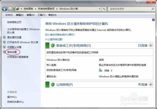 IIS网站本机可以访问,局域网其他机器无法访问