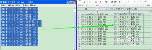 使用Excel、Bat文件实现批量重命名功能 - 小东 - 13