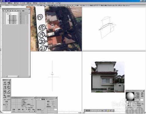 怎样利用3dmax与photoshop制作建筑物的模型图片
