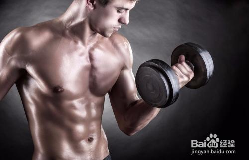 盆底肌肉松弛什么影响