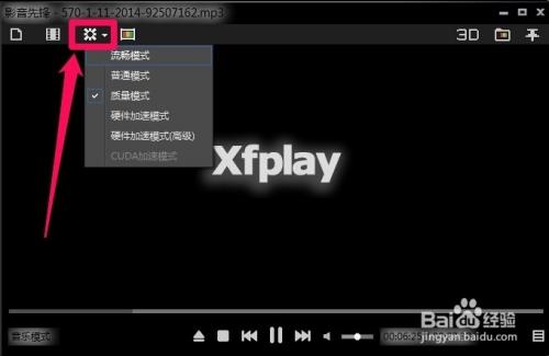 xfplay官网