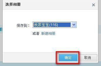 QQ空间怎么恢复删除的照片