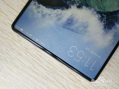 概念手机手机mix4g版开箱晒物苹果小米通讯录自动存到哪里了图片