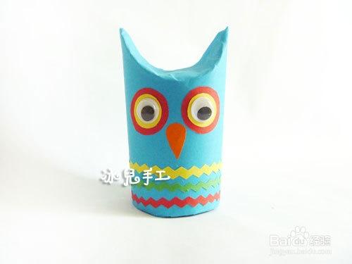 废物利用 卫生纸筒手工制作猫头鹰