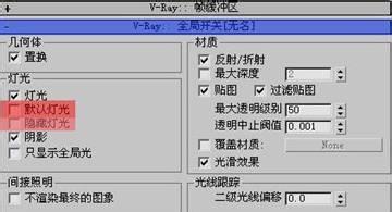 3dmax渲染设置 高清图片