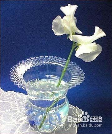 饮料瓶手工制作 做的美丽花瓶 奶粉罐 饮料瓶 废物利用的小高清图片
