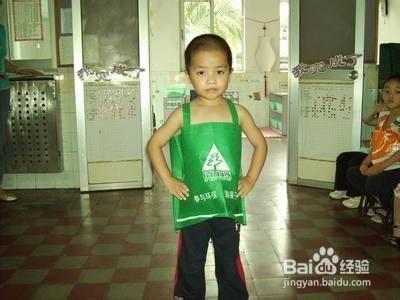 自制环保儿童服装