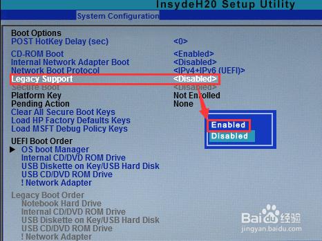 惠普insydeh2o bios笔记本安装win7系统如何设置图片