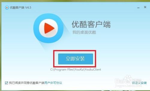 海外看视频很简单!几步轻松解锁受限网站优