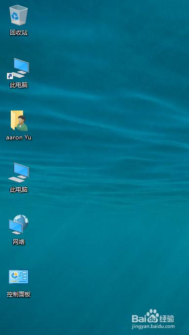 win10正式版设置显示桌面图标图片