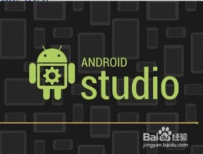 AndroidStudio怎样导入jar包