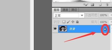 ps黑白照片转换彩色图片