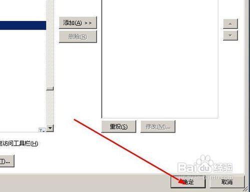 word2007文档里,图片在文字下,怎么选中