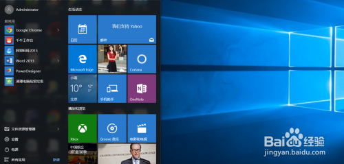 window7升级到window10图片