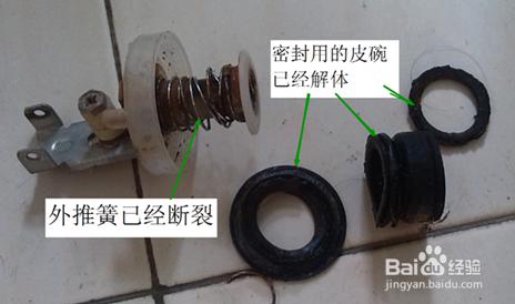 3 这是拆出来的排水阀体: 4 到洗衣机配件店采购皮碗和外推弹簧(5元图片