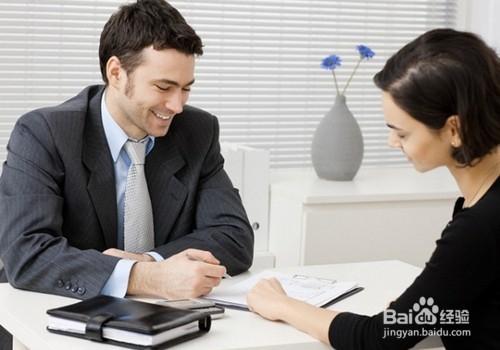 客户服务与沟通技巧