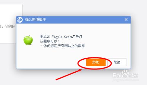 uc移动网络打不开网页