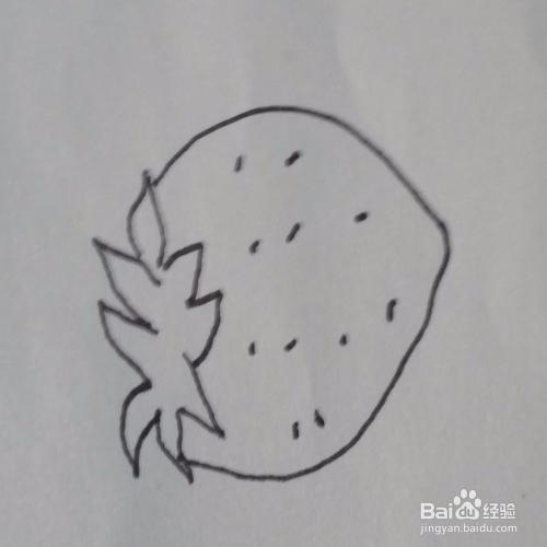 水果简笔画草莓的画法