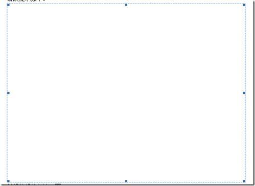 解决Word 2007无法显示图片的问题