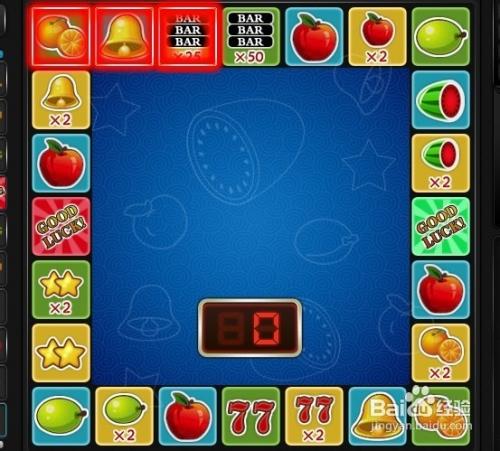 水果机游戏下载图片