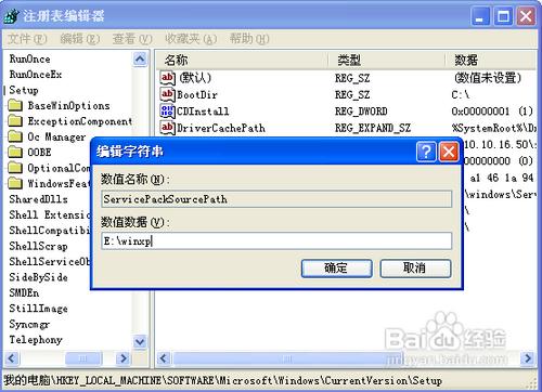 windows sfc /scannow免光盘技巧