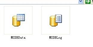 SQL Server 2008系统数据库简介