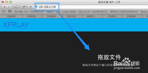 iPad影音先锋怎么删除网络任务?