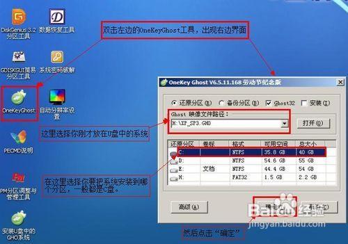 u盘装系统-u盘安装xp系统教程
