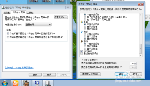 win7win8win10windows Update更新失败 终极方法