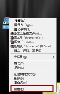 Chrome解决Adobe Flash Player因过期而遭到阻止