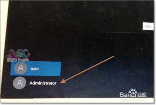 Win10管理员账户不见了怎么用Administrator登录