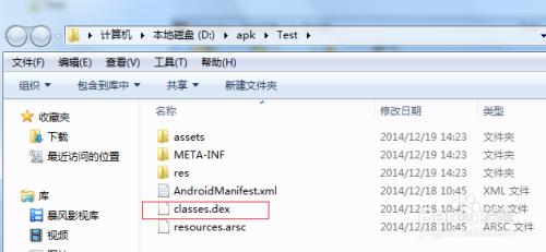 如何利用dex2jar反编译APK