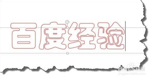 ppt2013如何做镂空描边文字?图片