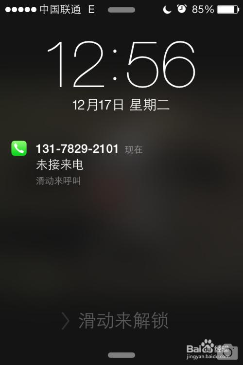 苹果4如何解决不能接电话图片