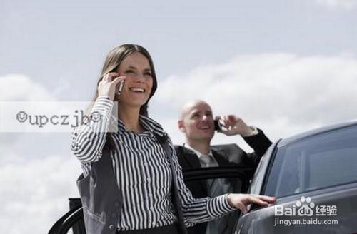 开车接校本--v校本汽车使用电话注意事项手机大禹治水教学设计图片