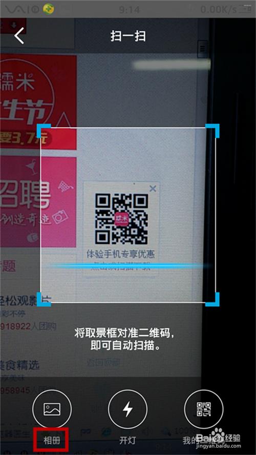 手机扫描二维码就会出现相展厅的信息 如何制作 玩转杭州博物馆,解锁一个文艺的戊戌新年