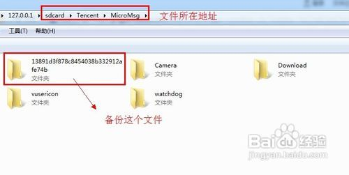 电脑上怎样查看微信聊天记录