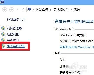 plsql中文乱码,显示问号解决方案 - 小东 - 5