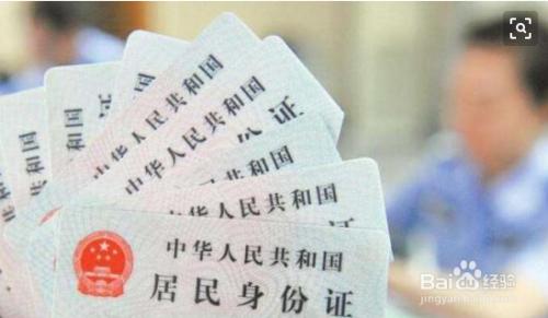 深圳住房公积金如何提取