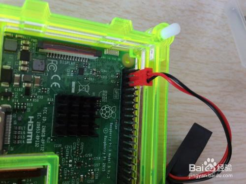 如何给树莓派3B安装散热风扇