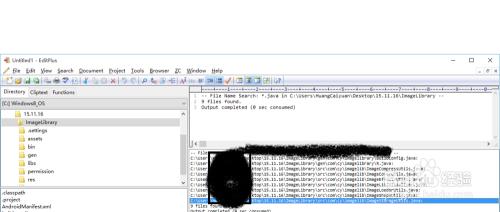"Android Studio中""非法字符\\65279""解决方案"