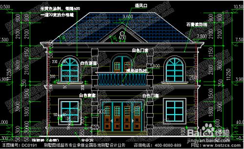 农村二层小别墅设计图纸带效果图 别墅设计图纸
