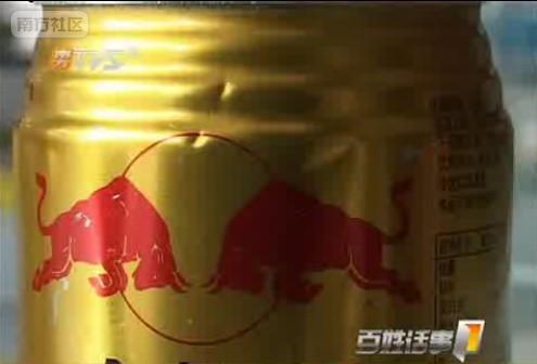 怎样分辨真假红牛饮料?