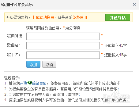 soso.com/ 但是不要用百.度搜索,现在腾讯限制百.图片