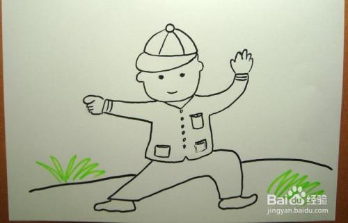 儿童简笔画之练习武术的小孩